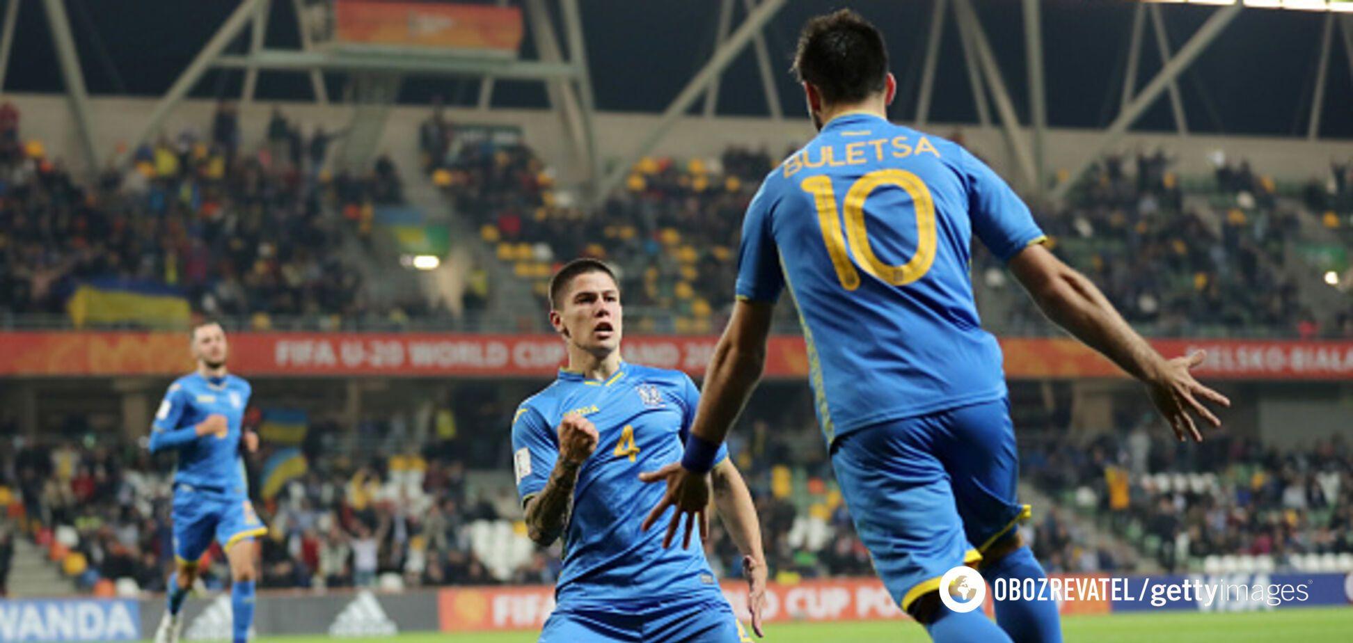 Украина вышла в исторический четвертьфинал ЧМ по футболу U-20