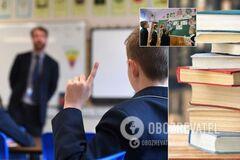 Язык, программа, зарплаты: в Украине задумали масштабные перемены с образованием