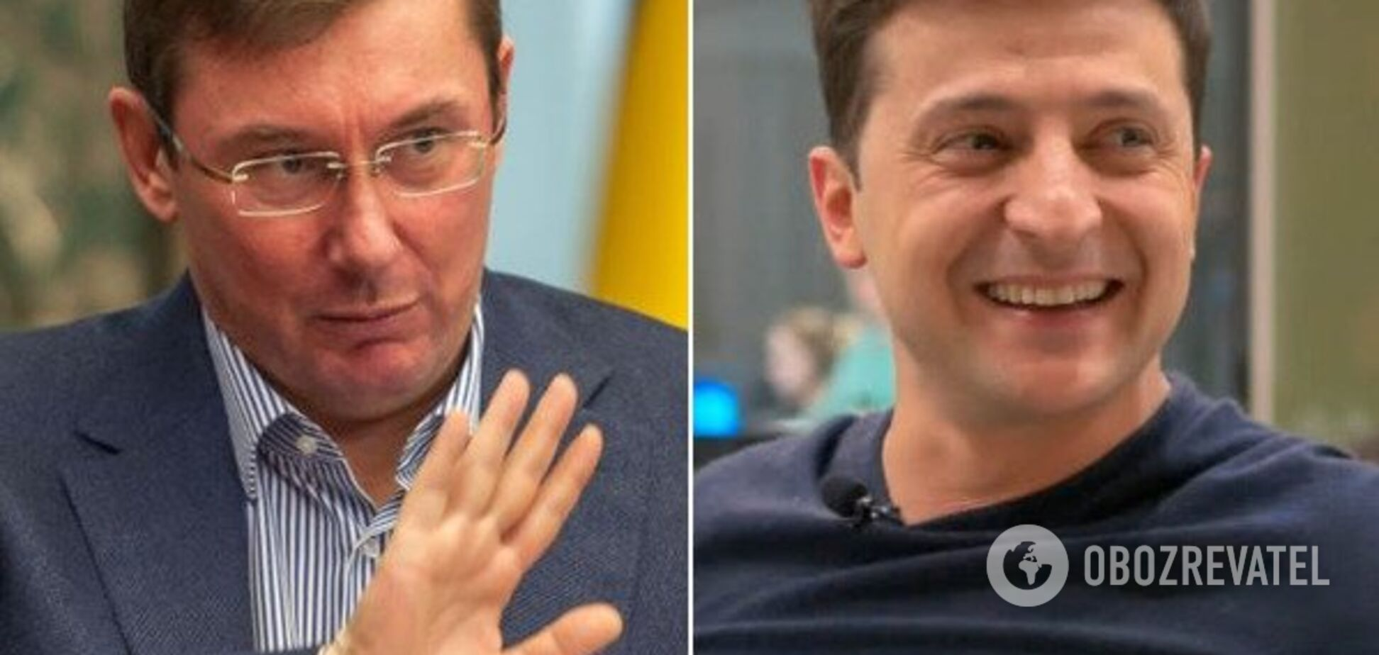 Не пригласил Луценко: в ГПУ обиделись на 'ошибку' Зеленского
