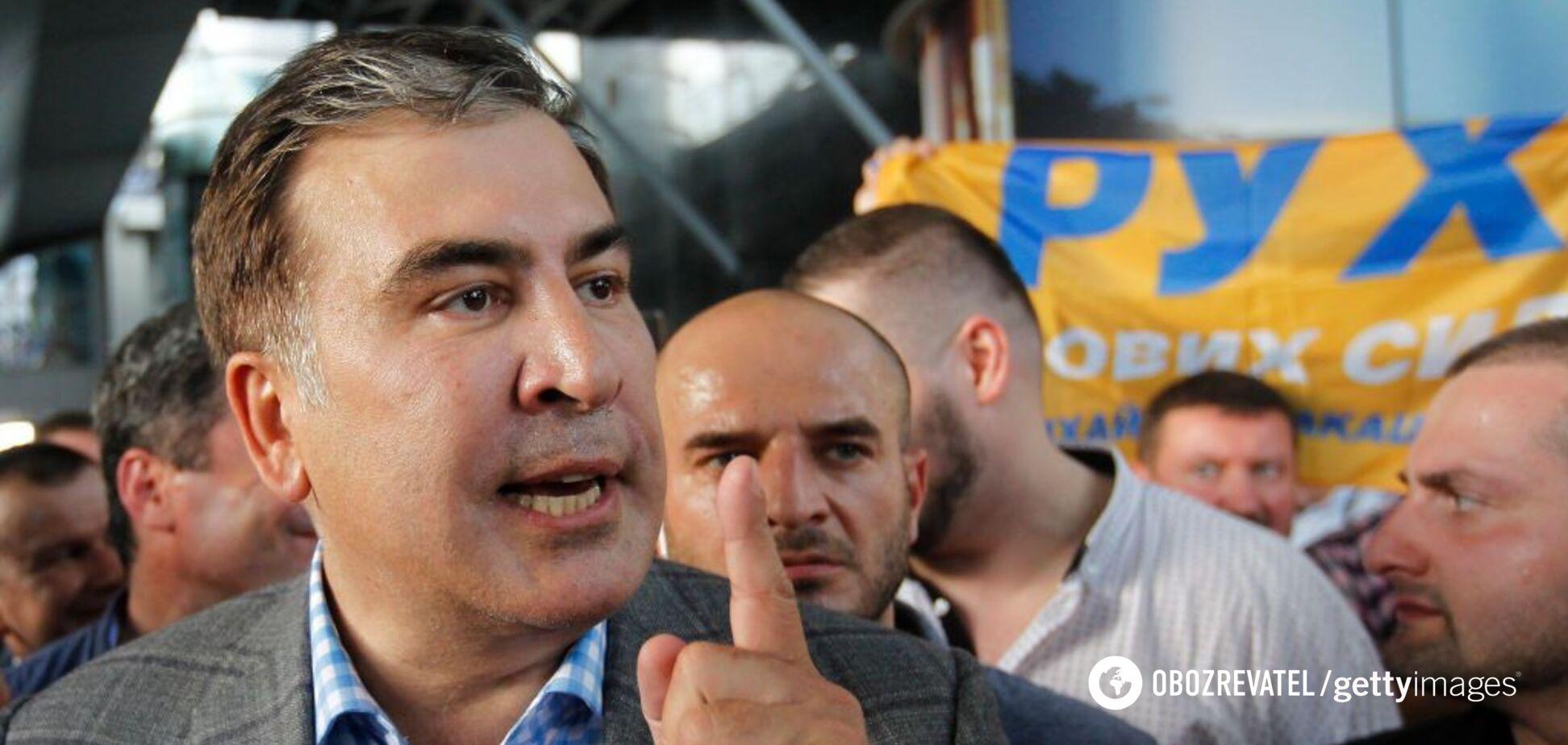 'Барыга!' В сети всплыло скандальное видео с 'поющим' Саакашвили