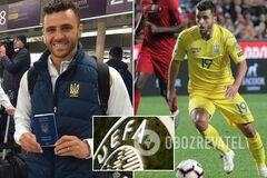 Мораес прокомментировал вердикт УЕФА по скандалу со сборной Украины