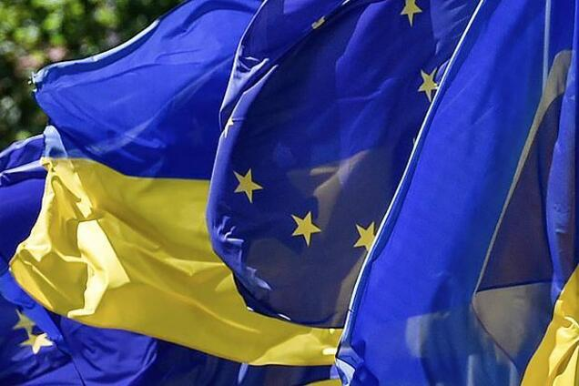 Прапор ЄС та України