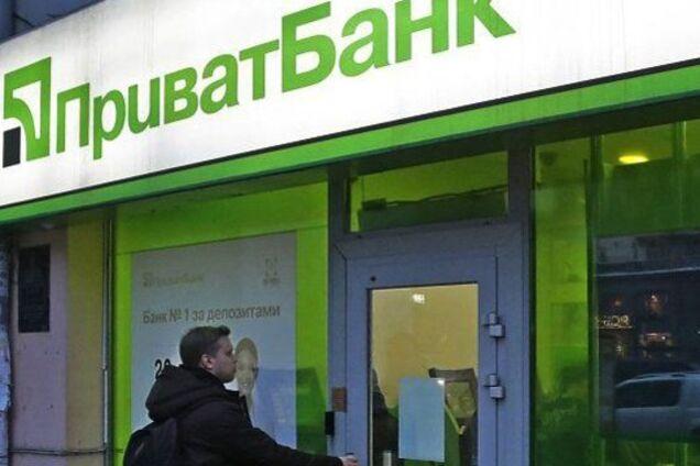 «Нехорошо вышло» : ПриватБанк пообещал  «вот-вот»  восстановить работу
