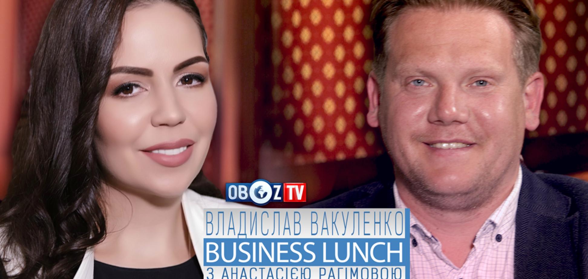 Владислав Вакуленко | Business Lunch з Анастасією Рагімовою