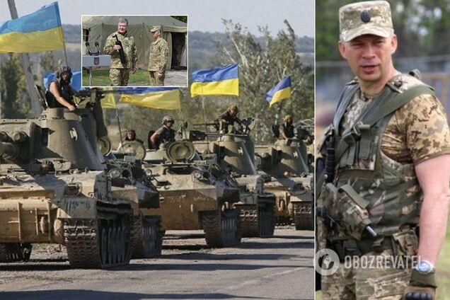 Порошенко призначив нового командувача ООС на Донбасі