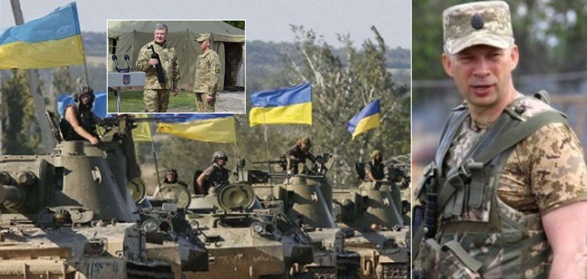 Порошенко назначил нового командующего ООС на Донбассе: кто он такой