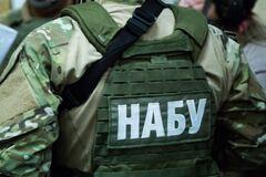 НАБУ зобов'язали відкрити кримінальне провадження проти відомої телеведучої