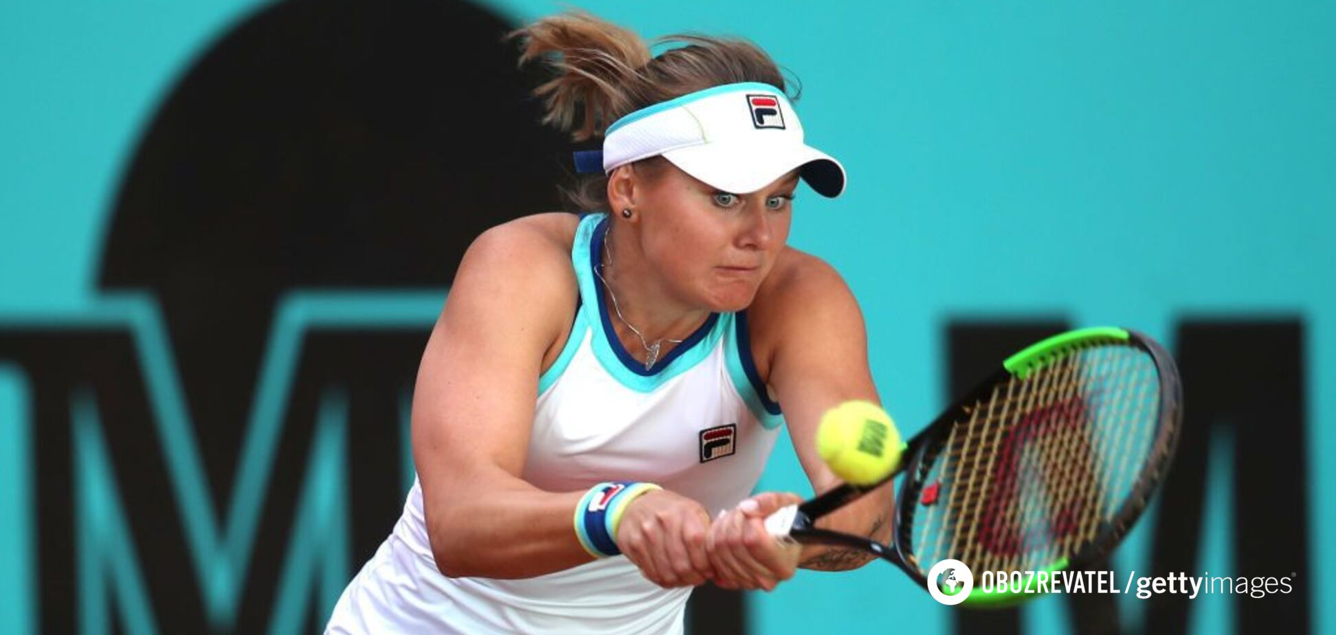 Украинка сотворила громкую сенсацию на теннисном супертурнире в Мадриде