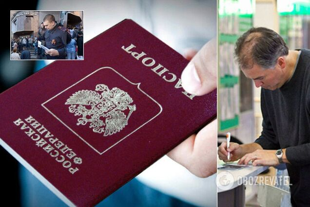 Паспорта РФ на Донбассе: в Кабмине подготовили наказание
