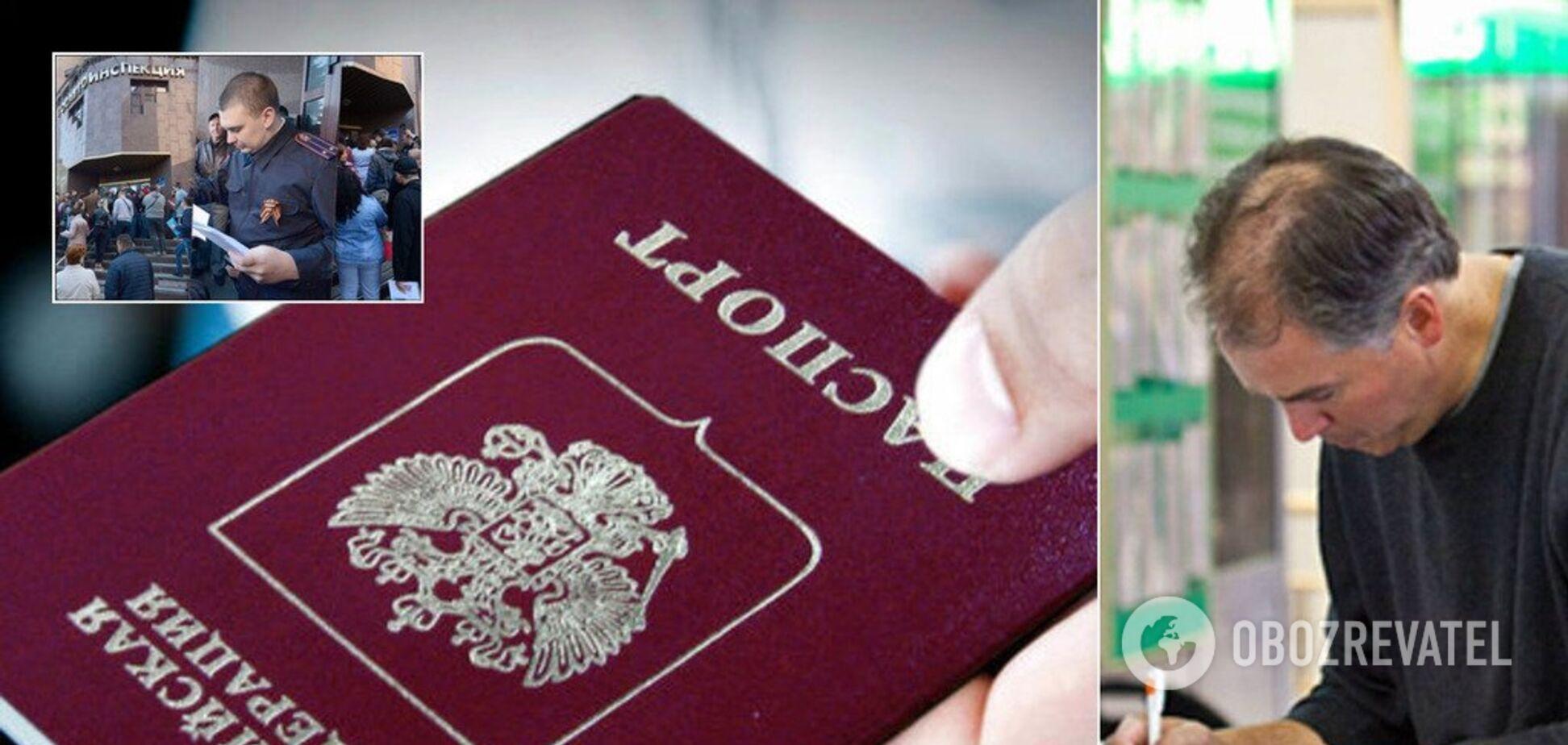 Видача паспортів Росії на Донбасі: Україна вдалася до радикальних заходів