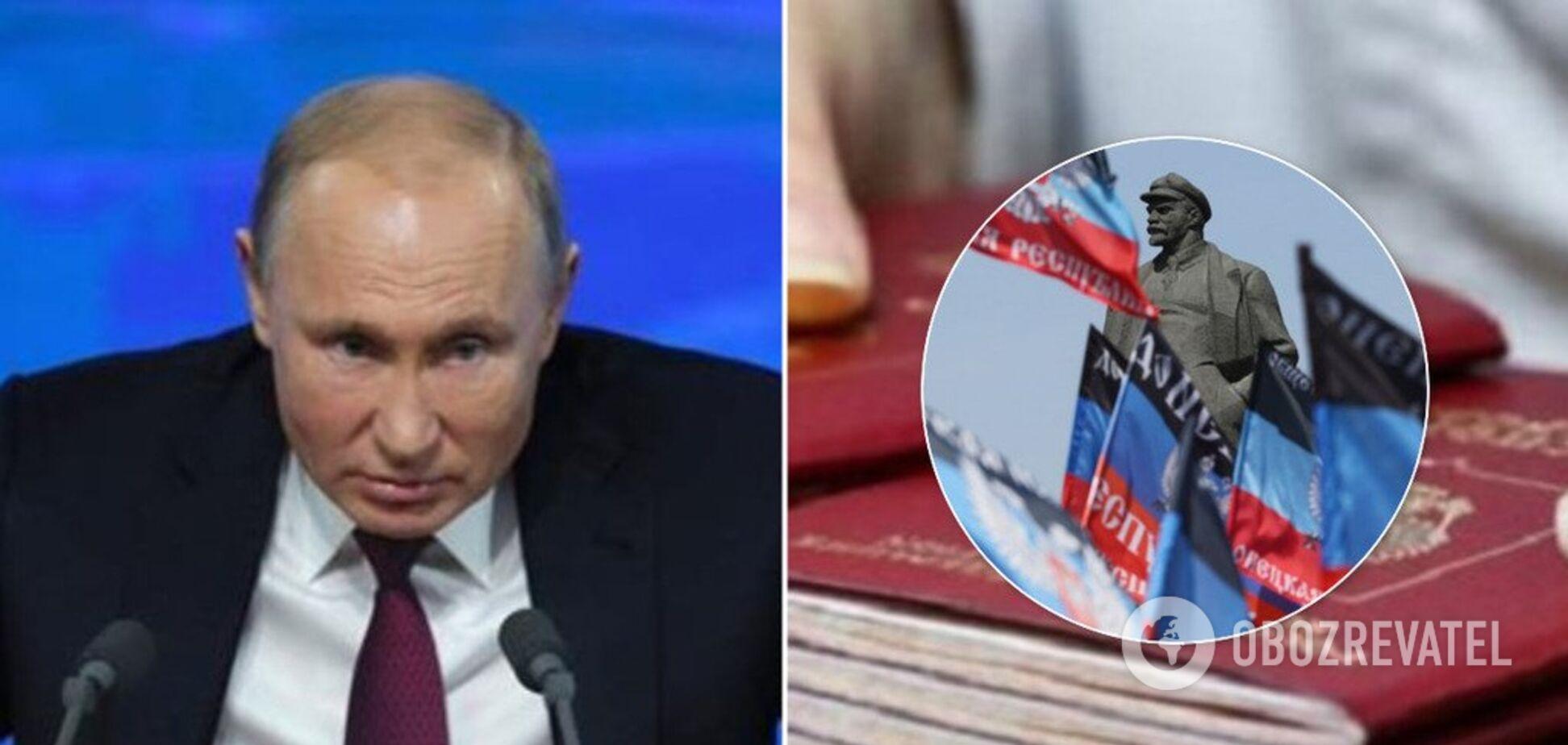 Путін затіяв 'силову' гру з паспортами на Донбасі — Пономарьов