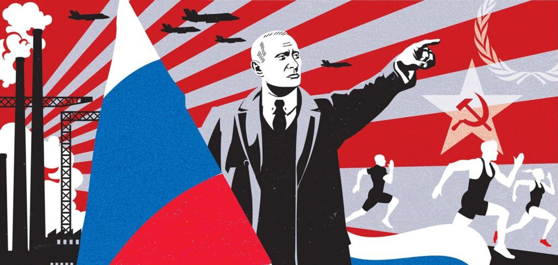 Порєбрік News: у Росії пригрозили людству загибеллю через Україну