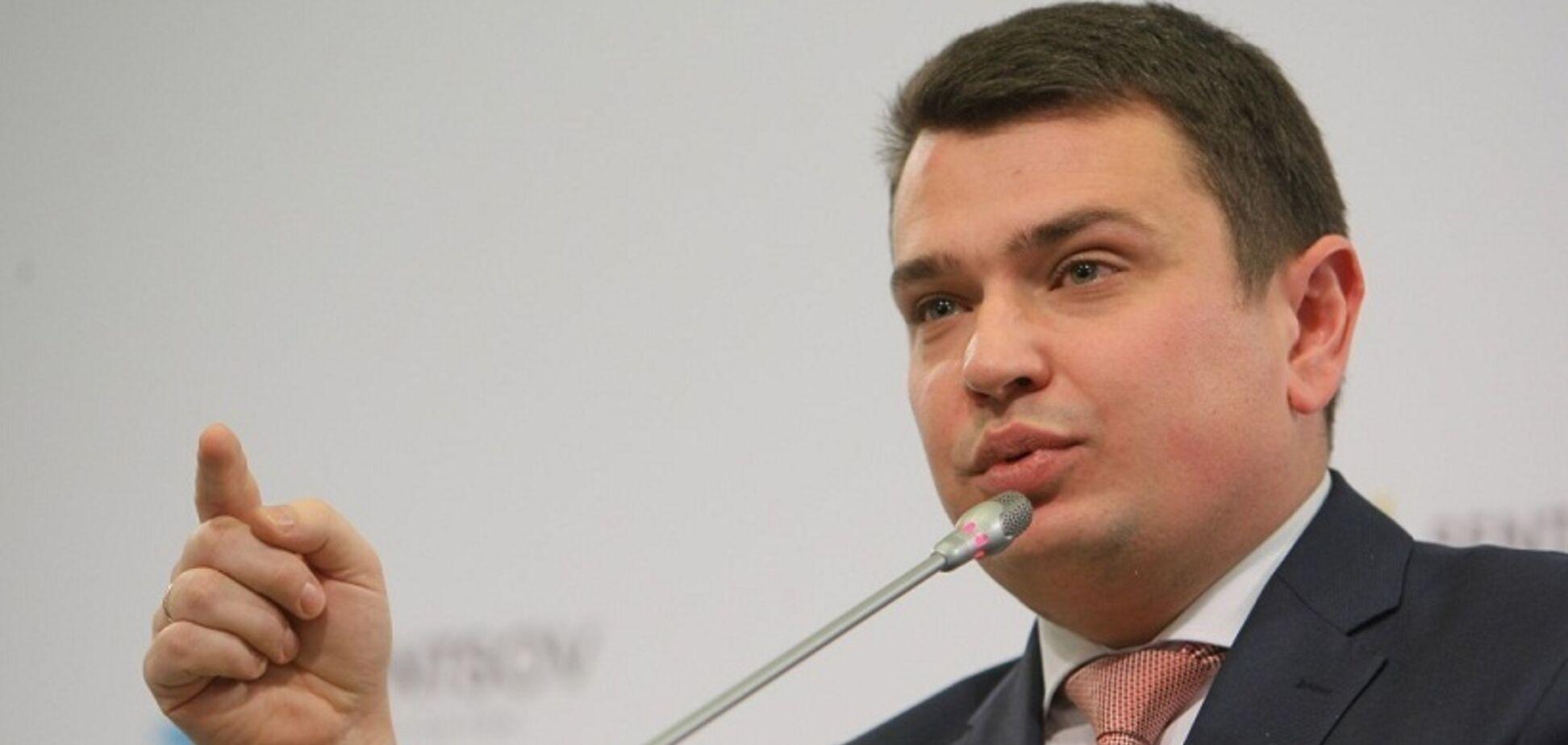 Рассекречен элитный отдых главы НАБУ Сытника: появились фото