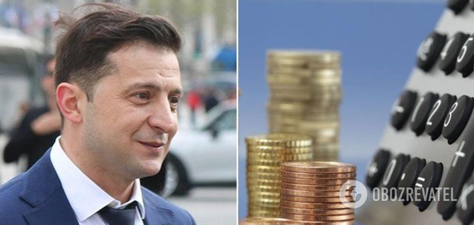 У Зеленского сказали, сколько долгов 'простят' по ЕСВ