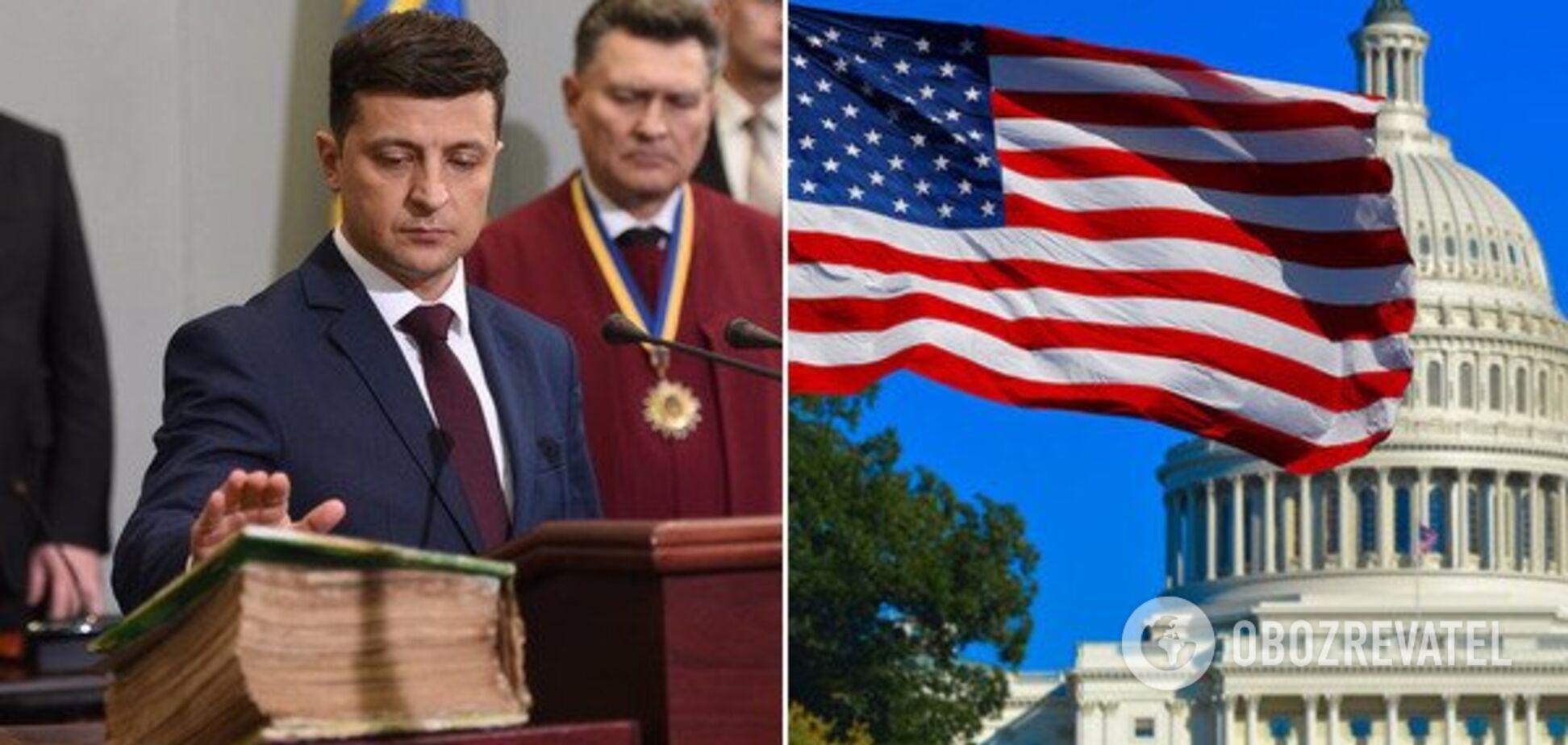 Інавгурацію Зеленського відвідає делегація 'вищого рівня' з США
