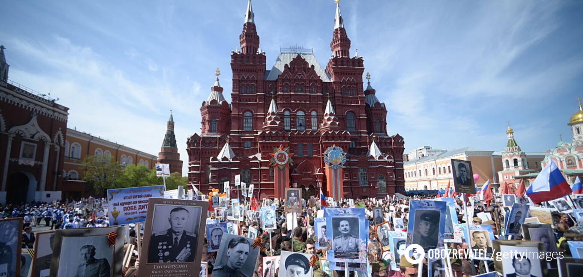 У Росії в 'Безсмертний полк' потрапив відомий нацист. Фото