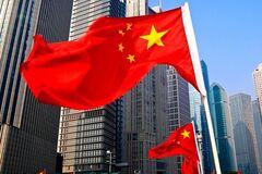 Торговая война США: в Китае заявили о радикальном ответе