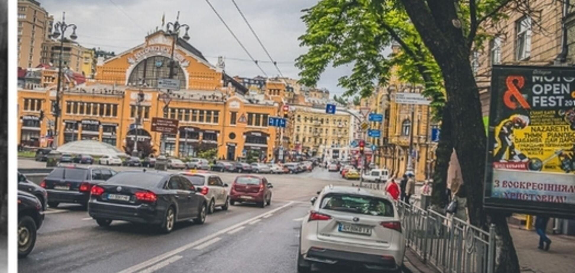 Київ за часів Другої світової та зараз: як змінилася столиця