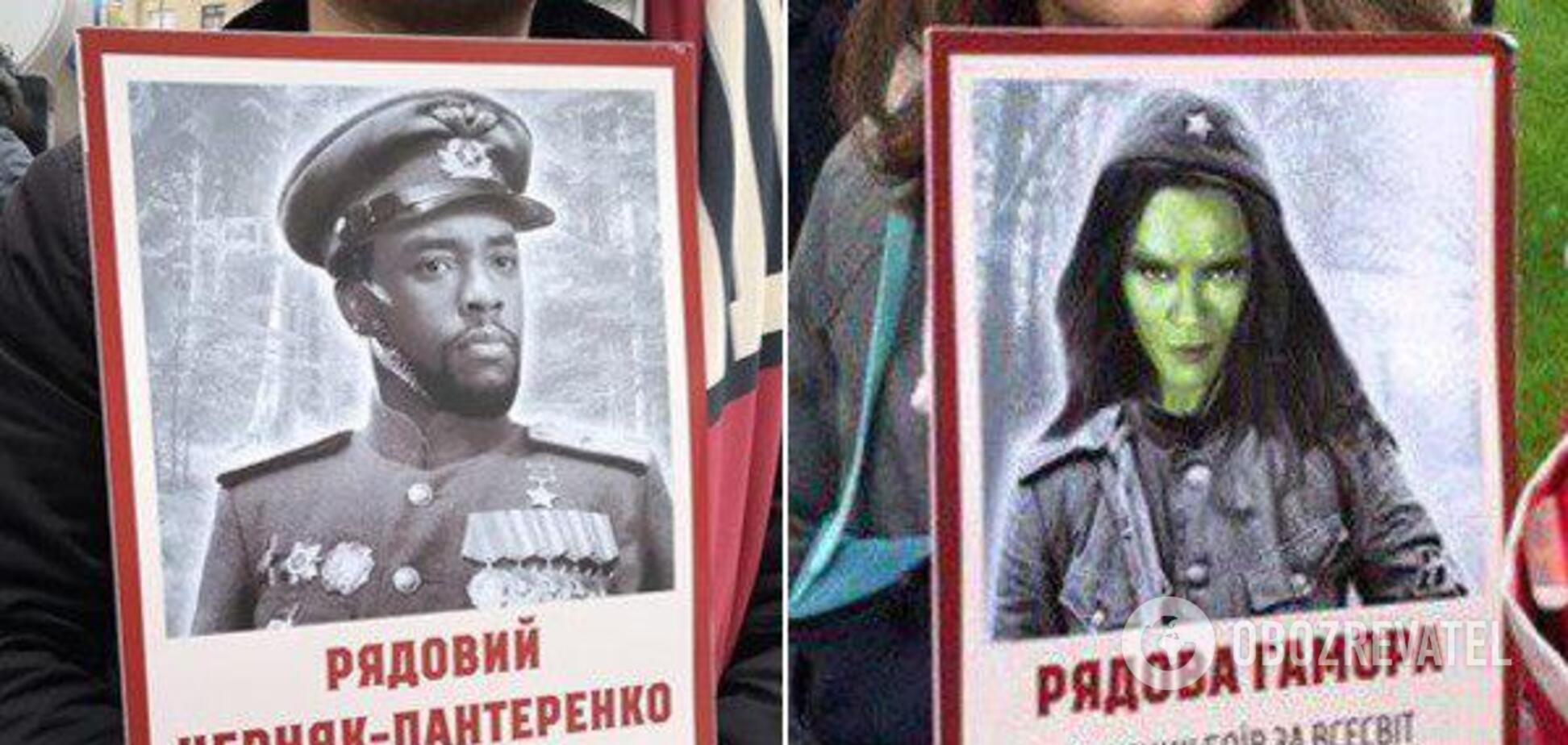 Рядова Гамора: в Україні відповіли пропагандистській акції Росії 'Безсмертним Грутом'