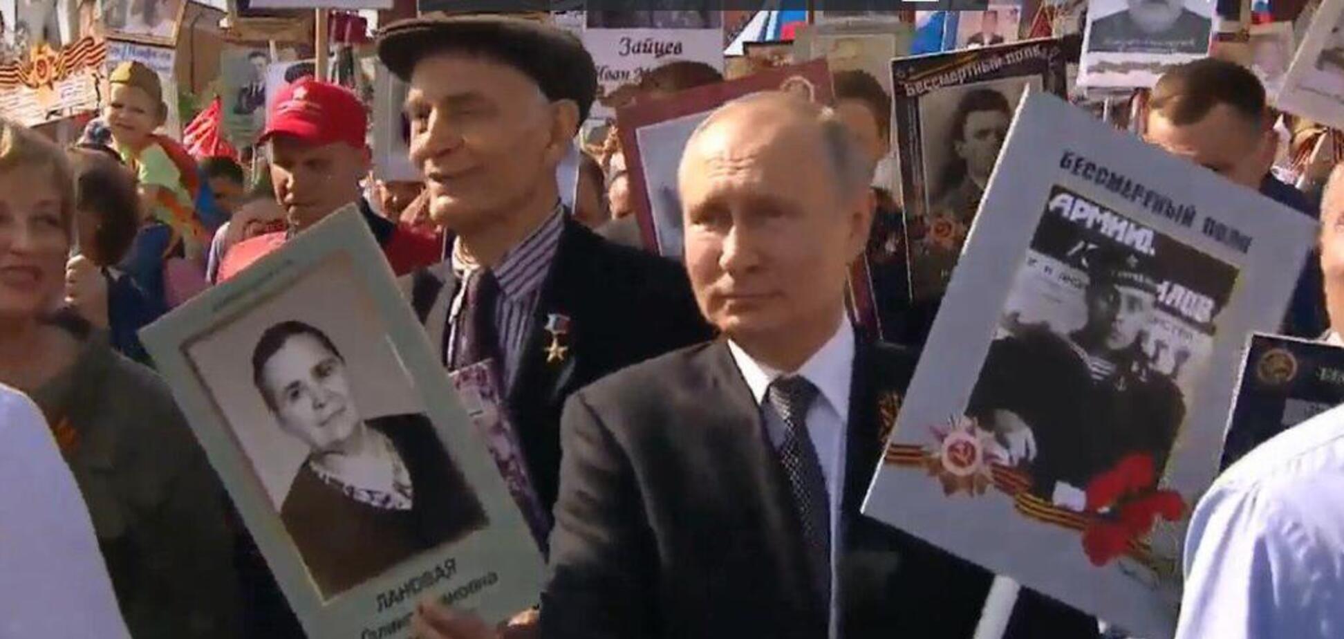 'Стыдно!' Путин опять оскандалился с 'отцом на палочке' в День Победы