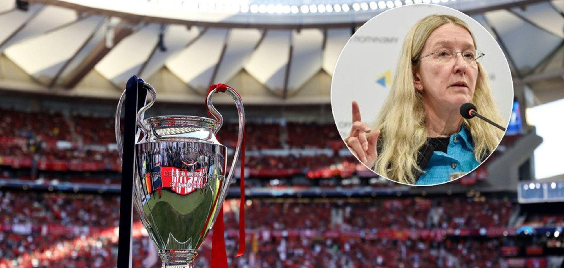 О пиве и не только: Супрун дала совет украинцам на финал Лиги чемпионов