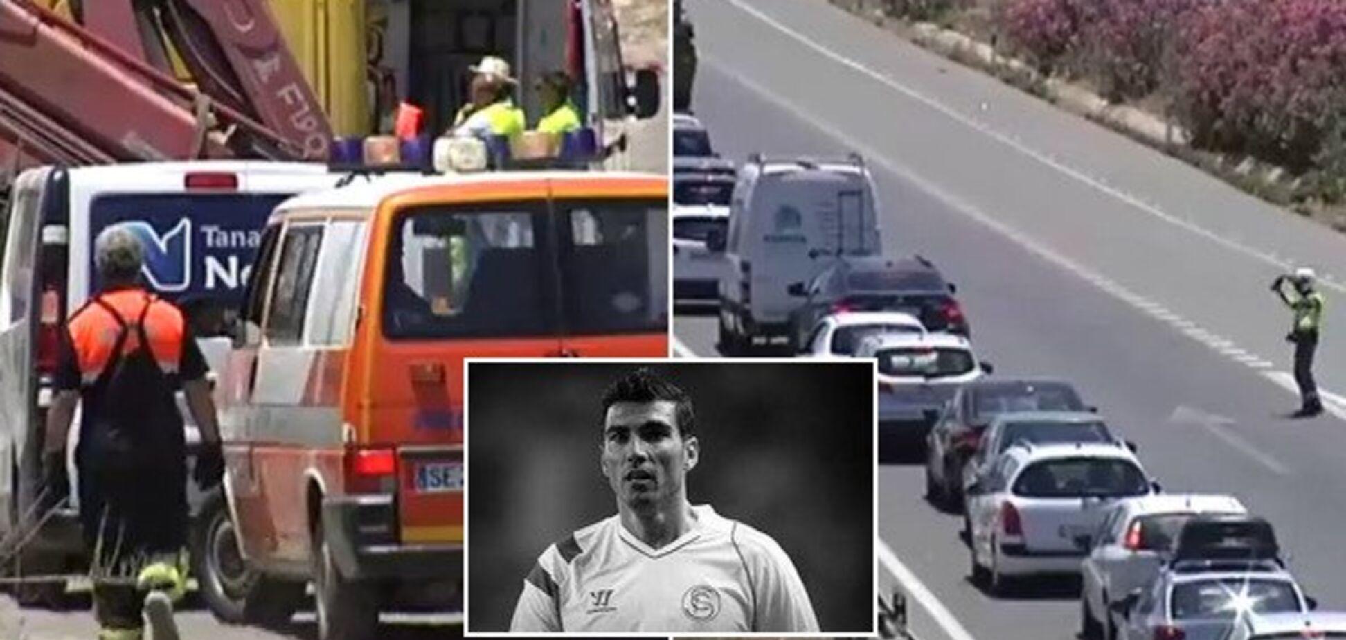 Стали известны подробности гибели легендарного футболиста в Испании: опубликовано видео