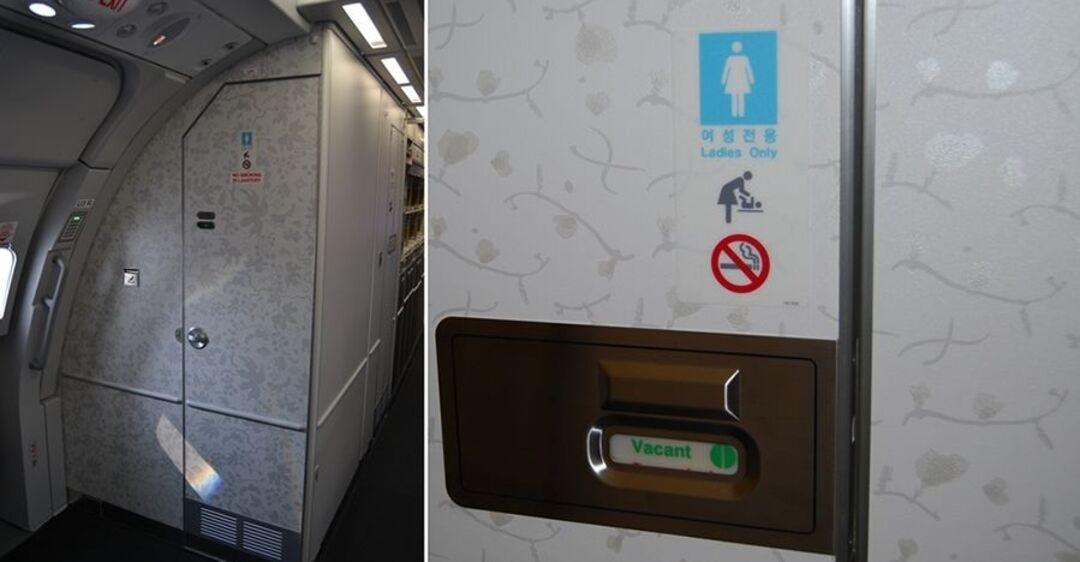 Женщина случайно открыла аварийный выход в самолете, перепутав с туалетом