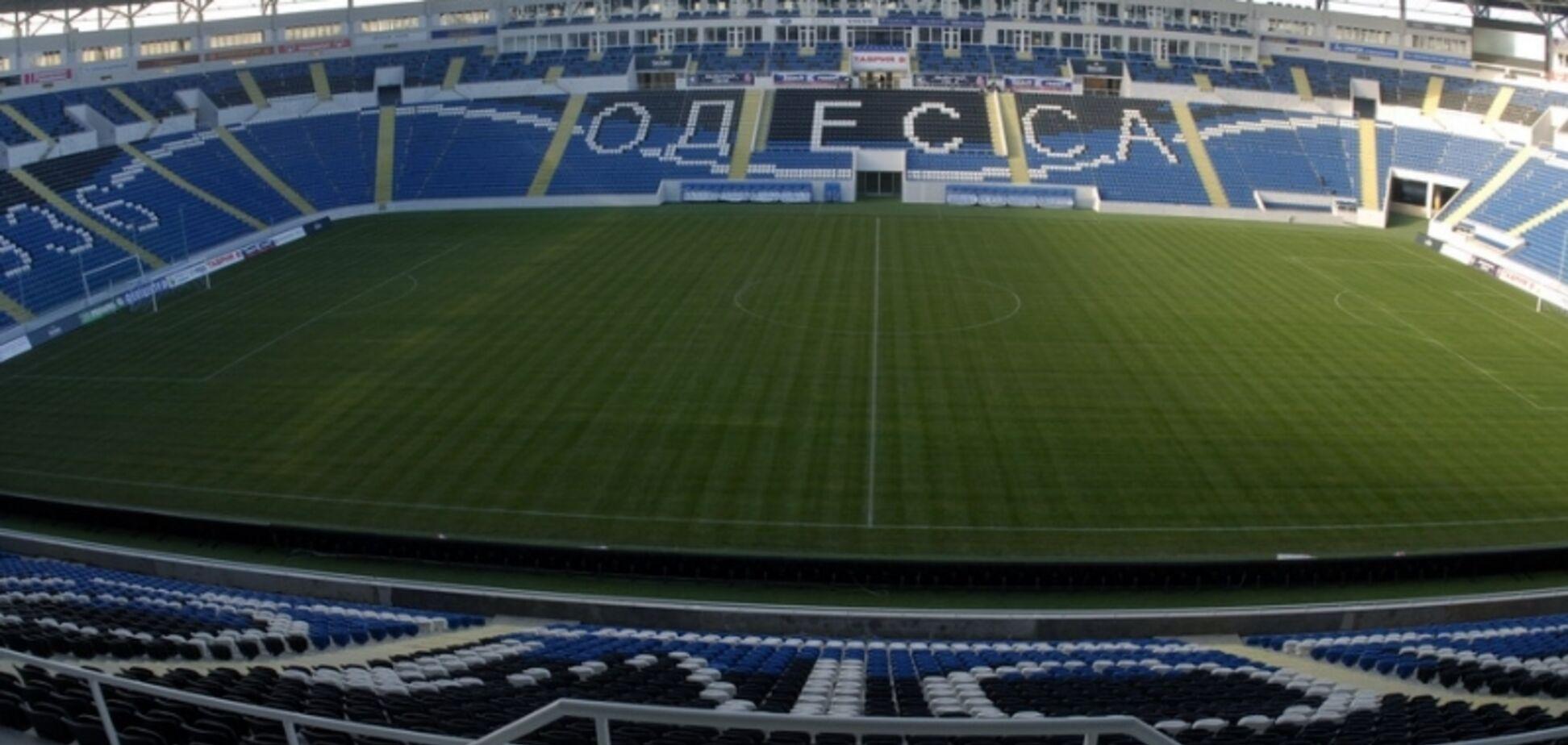 В Одесі продадуть великий стадіон 'Чорноморець': озвучена стартова ціна