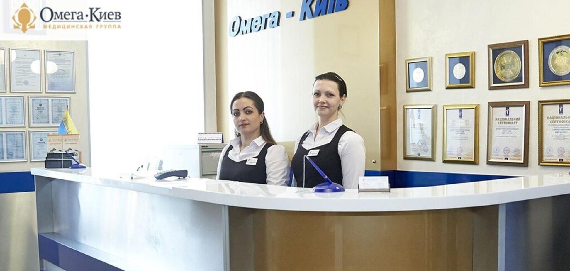 сеть медицинских центров Омега-Киев