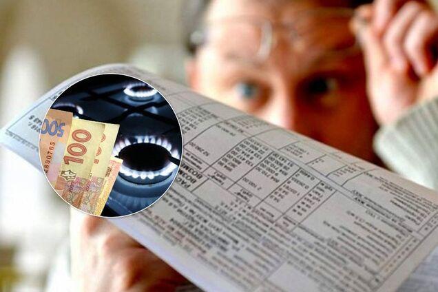 Перевірка пенсіонерів: Мінфін отримав доступ до рахунків