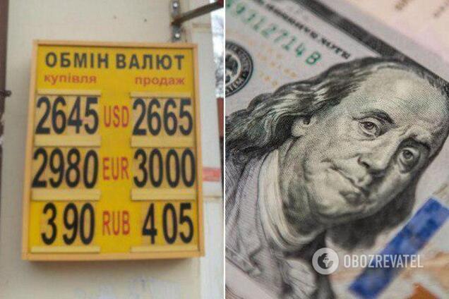 В Украине курс доллара опустился на 15 копеек