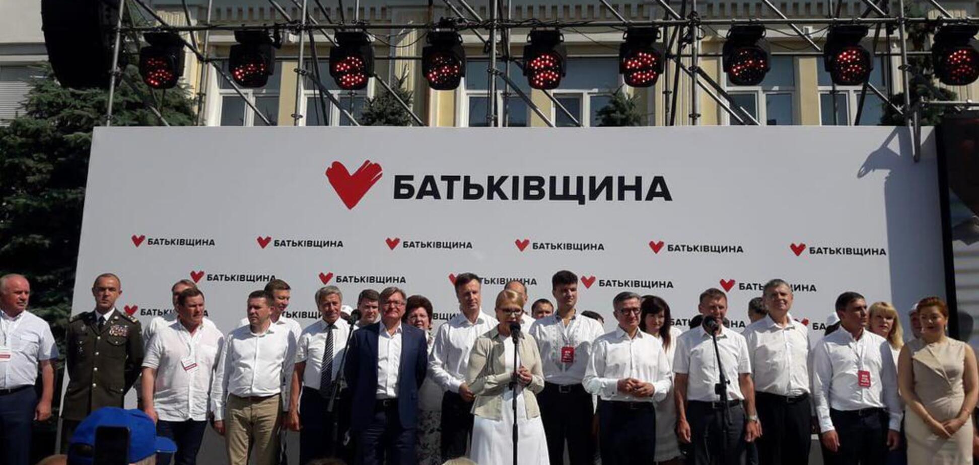 Съезд 'Батьківщини'