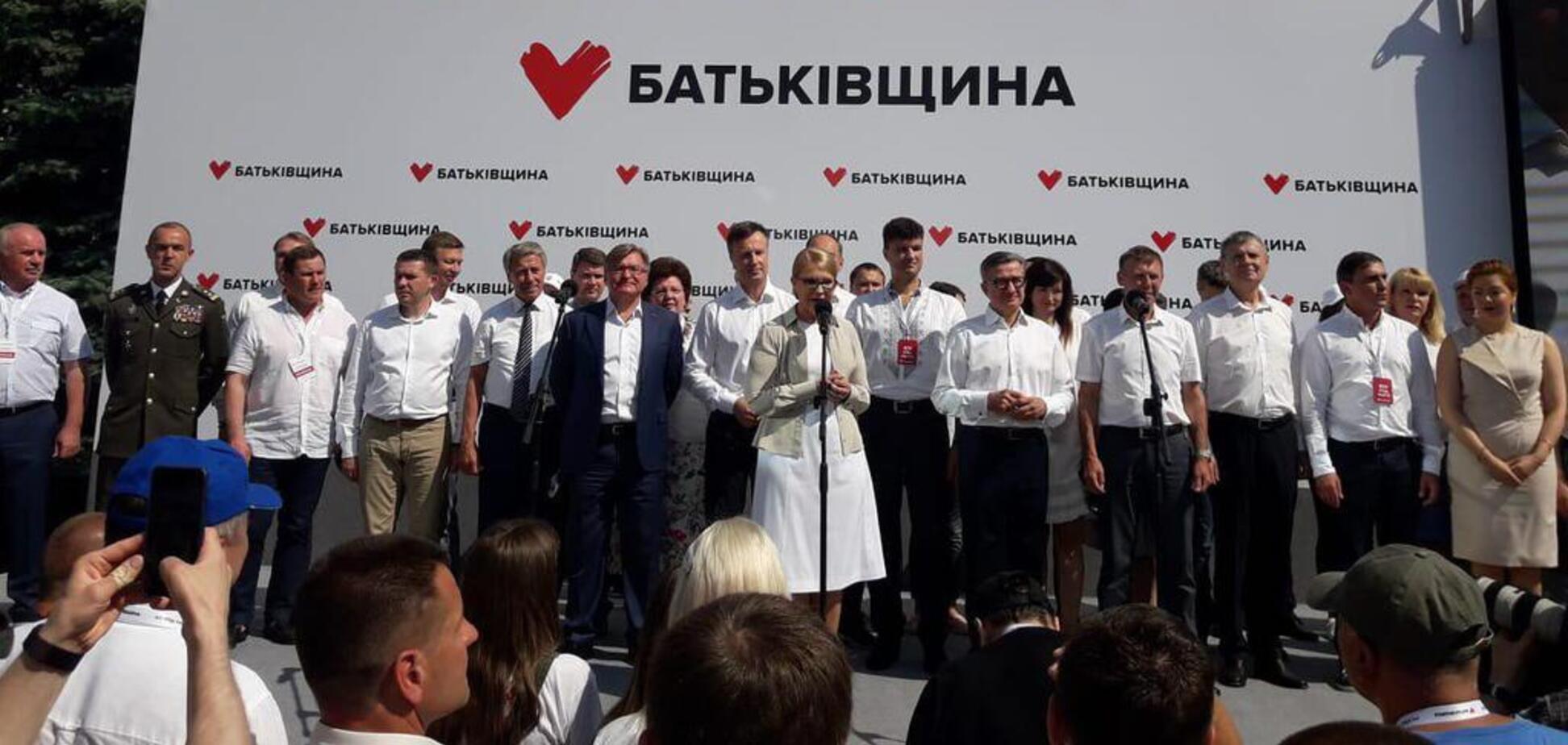 Съезд Батьківщини