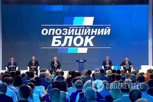 'Оппоблок' назвал первую пятерку партии 'Доверяй делам'