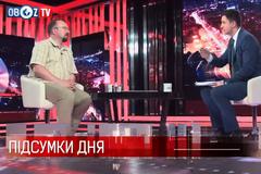 Суд проти Росії в Гаазі: в Україні придумали, як завдати удар Кремлю