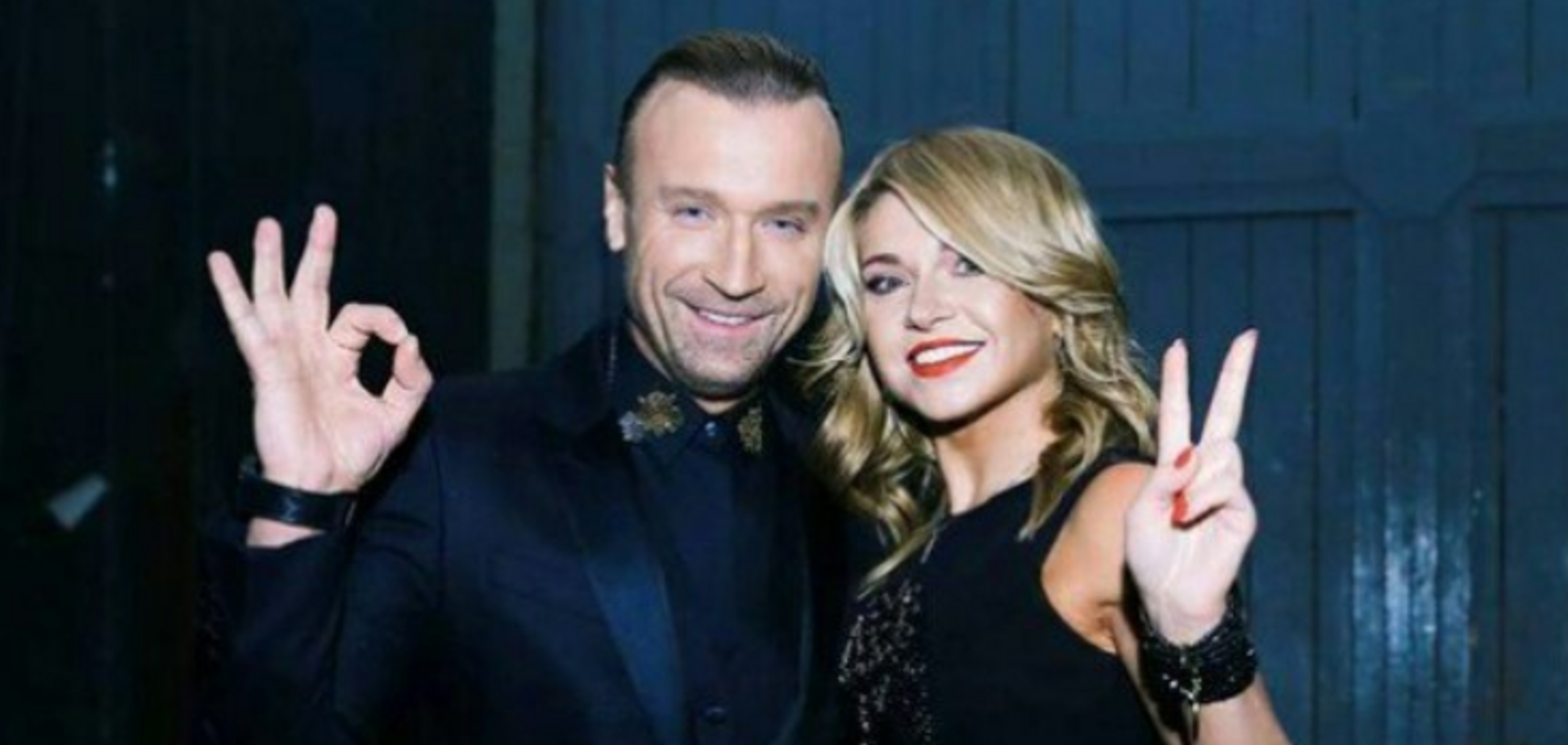 Олег Винник и Таисия Сватко