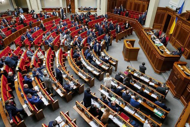 Верховна Рада України, ілюстрація