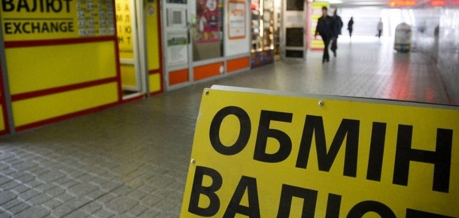 Просят подписать договор: в Украине появился новый вид мошенничества с псевдообменниками