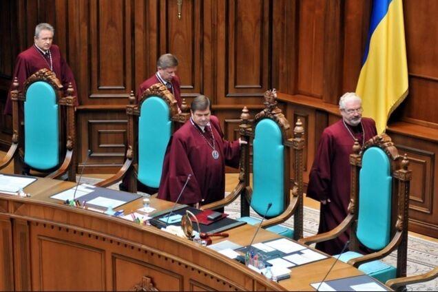 Заседание Конституционного суда Украины