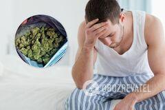 Може привести до безпліддя: названа небезпека відомого наркотику