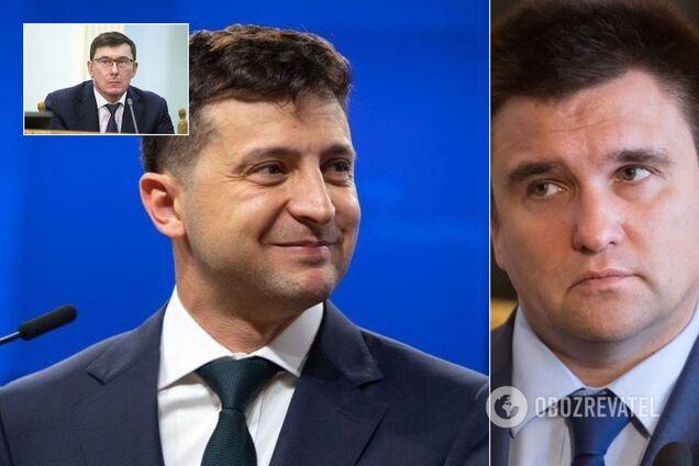 Зеленский решил уволить Луценко и Климкина