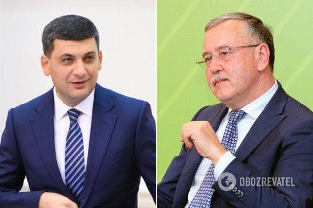 Гройсман і Гриценко