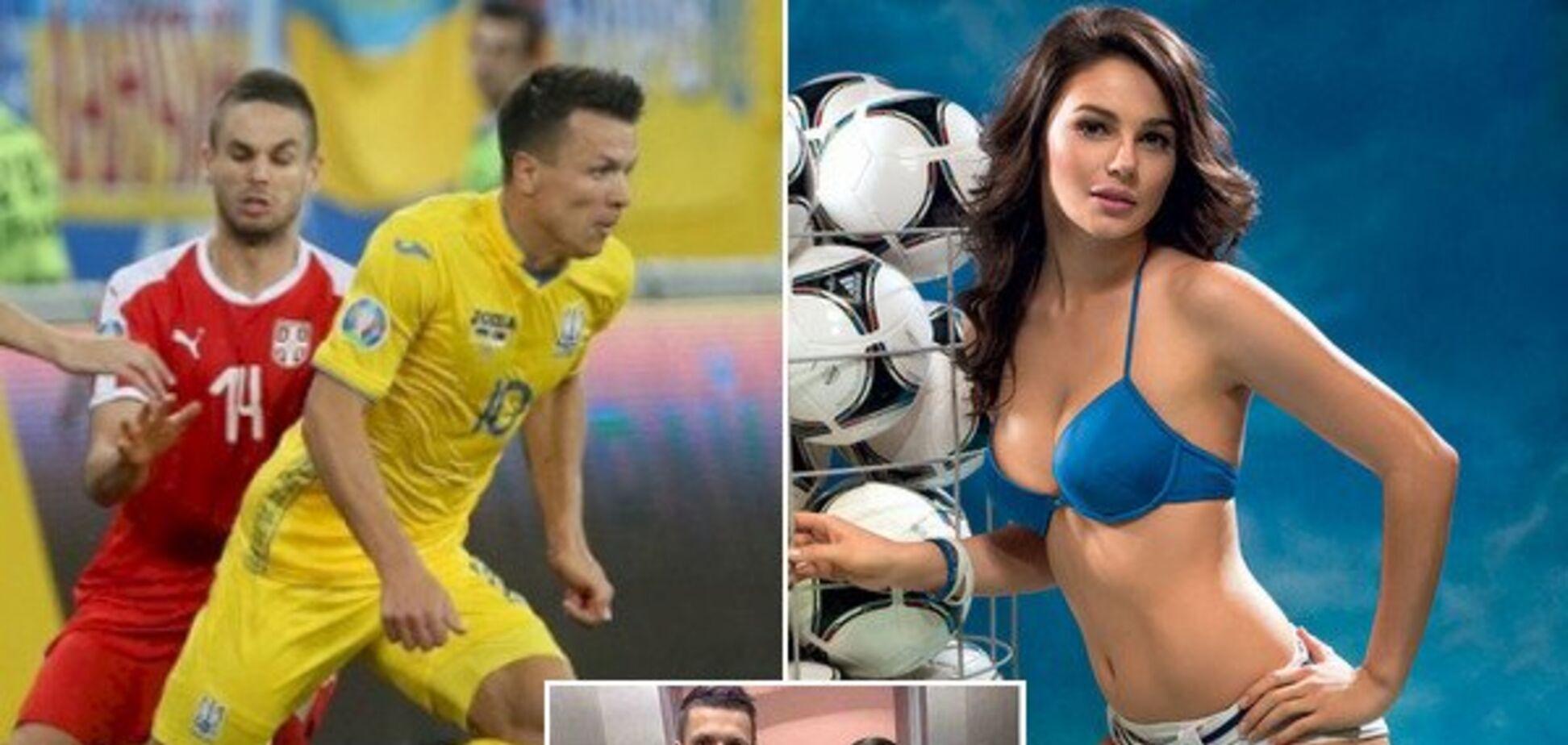 Дружина Коноплянки показала, що з нею було після голу чоловіка: домашнє відео