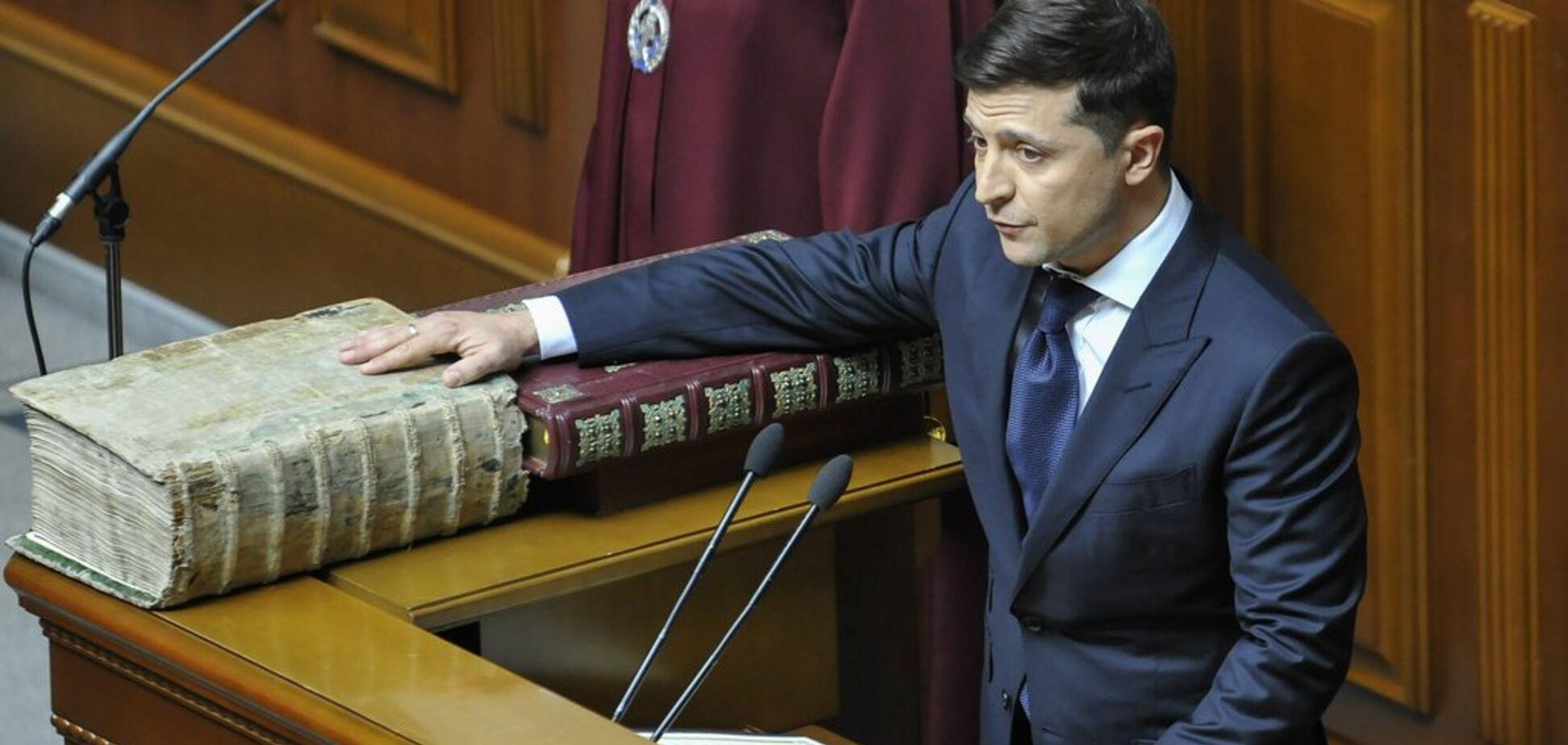 Ажиотаж вокруг даты решения КСУ: нардеп указал на ошибку Зеленского и Ко