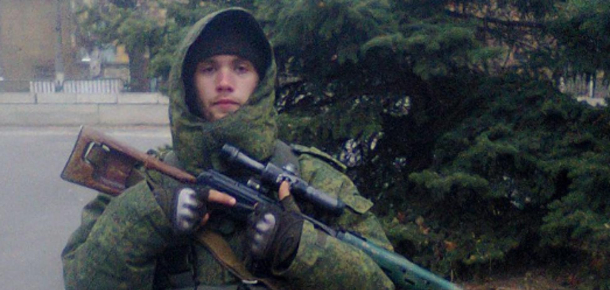 Террорист 'Москва'