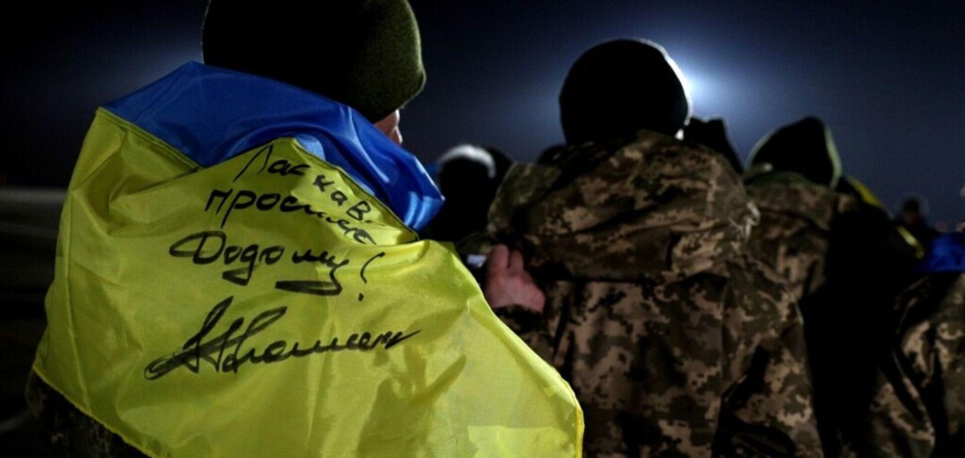 Полоненi українці - що змінилося і що робити