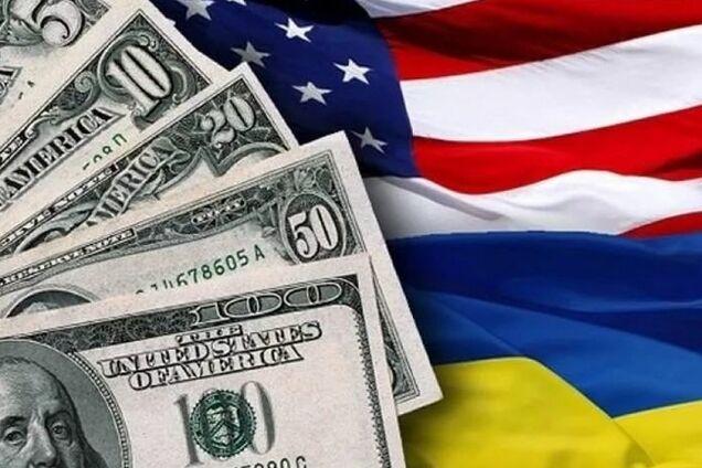 США выделят Украине почти $700 млн
