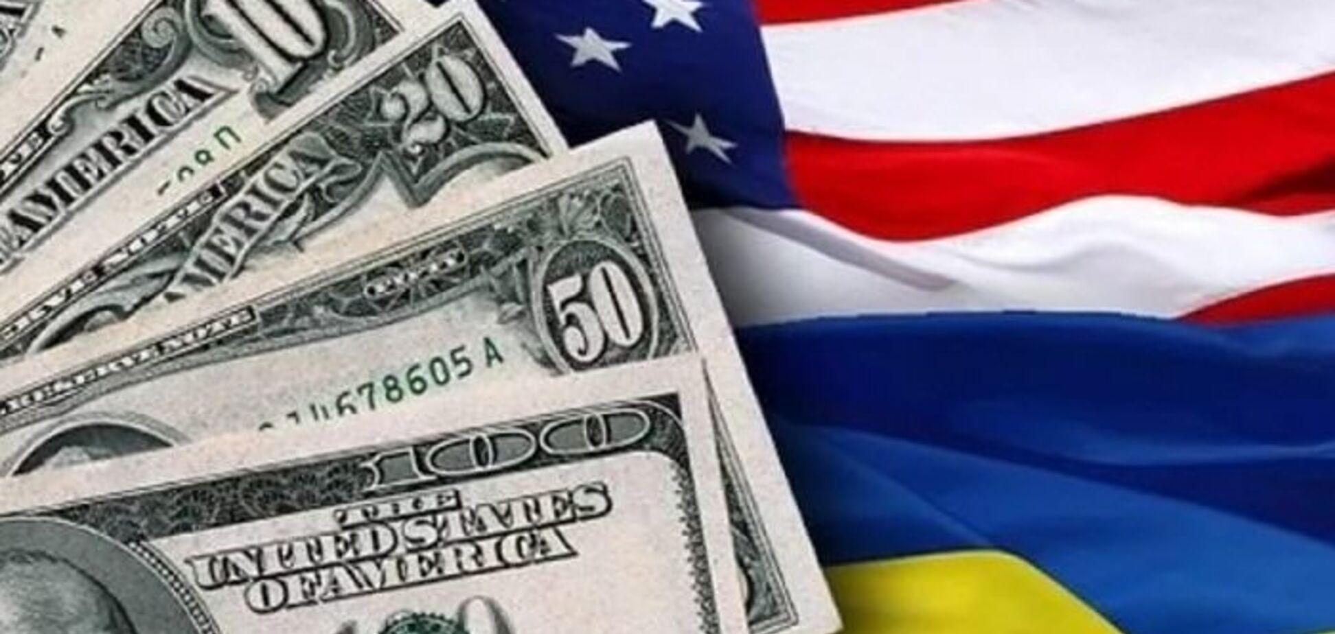 США виділять Україні майже 38 млн доларів
