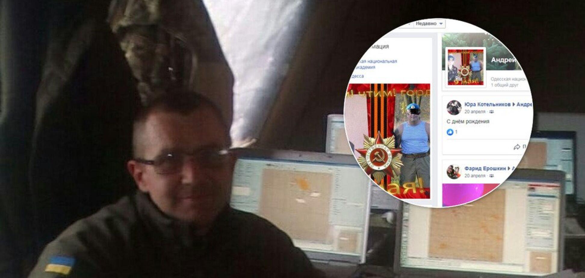'Бил очень жестоко': обвиняемого в убийстве бойца ВСУ командира отпустили на свободу