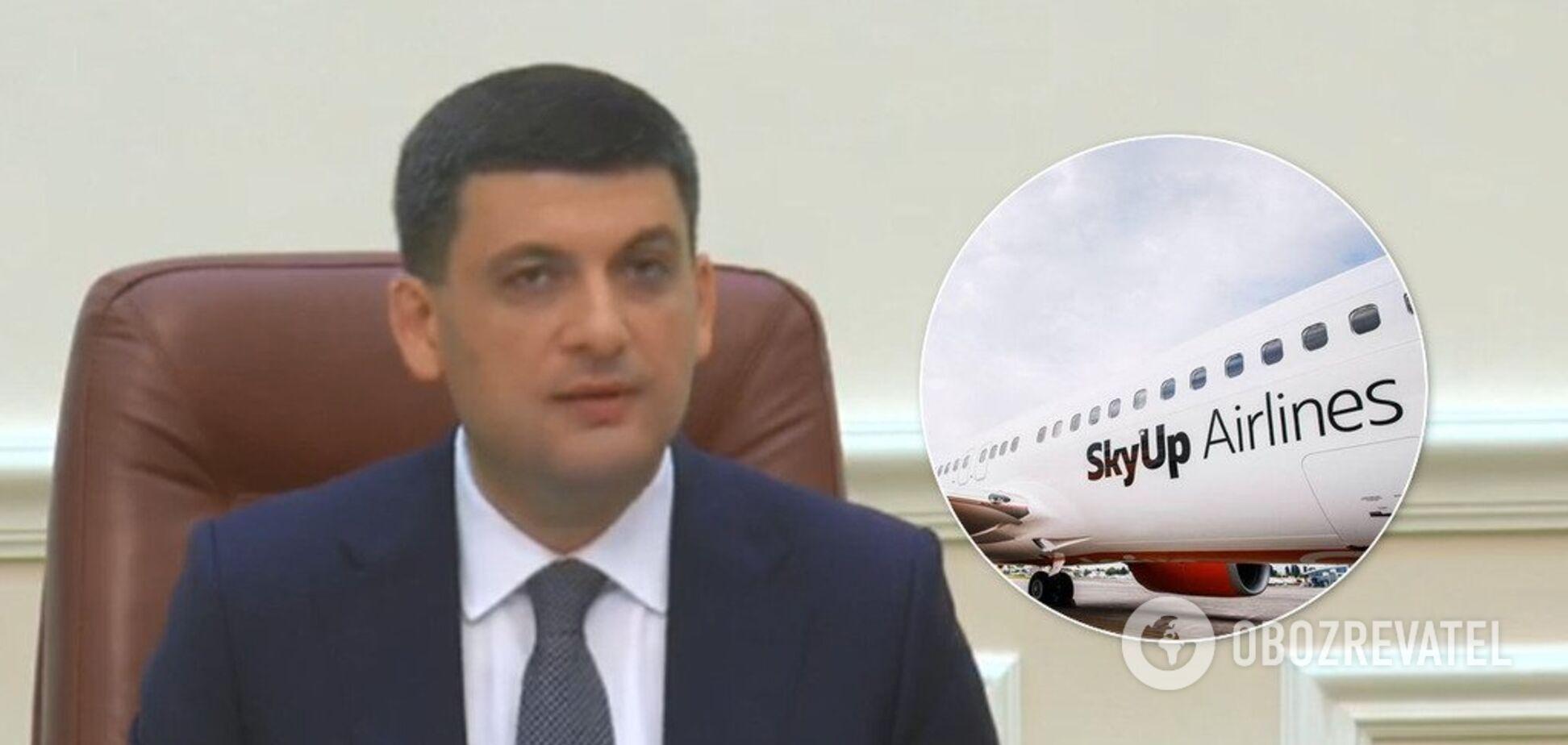 Скандал зі SkyUp: уряд дав термінові доручення